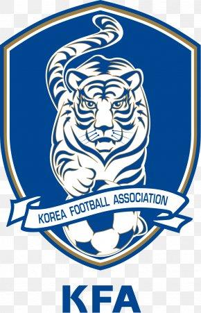 Ningbo Football Association Logo - South Korea National Football Team 2014 FIFA World Cup WK League Korea Football Association PNG