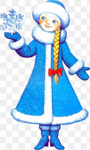 Snegurochka Ded Moroz New Year Grandfather PNG