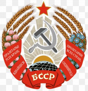Soviet Union - Byelorussian Soviet Socialist Republic Republics Of The Soviet Union Azerbaijan Soviet Socialist Republic Belarus Coat Of Arms PNG