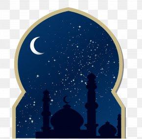 Gold Window Eid Al-Mubarak - Eid Mubarak Eid Al-Fitr Ramadan Halal Eid Al-Adha PNG