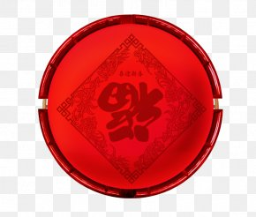 Red New Year Blessing Word Creative - Chinese New Year Fu Download PNG