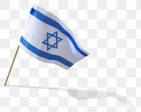 Israel Flag - National Flag PNG