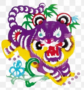 Paper-cut Tiger Painting - Tiger Papercutting Chinese Zodiac Chinese Paper Cutting Illustration PNG