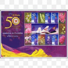 Flower - Art Advertising Flower PNG
