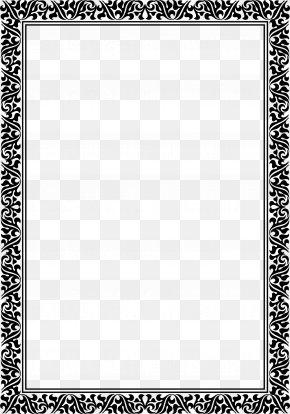Black Frame - Black And White Pattern PNG