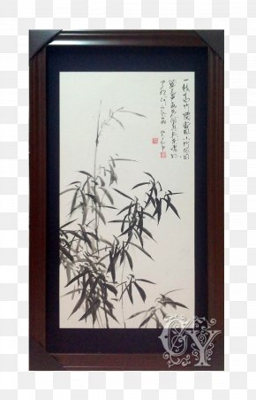 Vintage Wooden Frame Black Water Bamboo Mural - Picture Frame Painting PNG