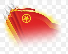 Red Red Flag Decoration Vector - 19th National Congress Of The Communist Party Of China Blue Sky With A White Sun Flag Of The Republic Of China National Flag PNG