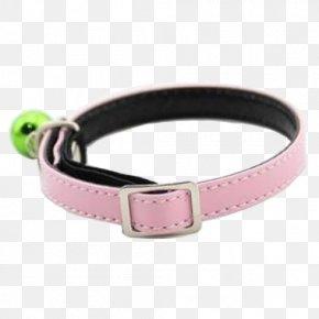Dog With Collar - Dog Collar Bracelet Belt Buckles PNG
