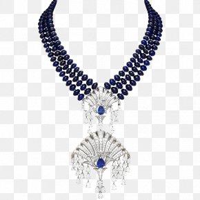 Multi-sector Necklace - Jewellery Jewelry Design Boucheron Van Cleef & Arpels PNG