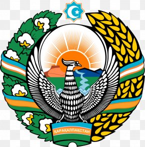 Coat - Emblem Of Uzbekistan Coat Of Arms Symbol Flag Of Uzbekistan PNG