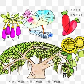 Plant Food Material Picture - Plant Clip Art PNG