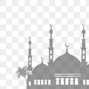 Islamic Vector Castle - Quran Ramadan Islam Eid Mubarak PNG