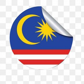 Malaysian Flag Stickers - Flag Of Malaysia Flag Of China PNG
