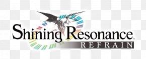 Shining Resonance Refrain - Shining Resonance Refrain Nintendo Switch Logo PlayStation 4 Game PNG