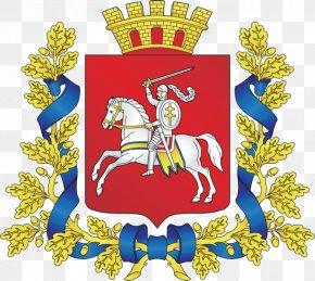 Vitebsk - Vitebsk Governorate Dubrowna Herb Obwodu Witebskiego Coat Of Arms PNG