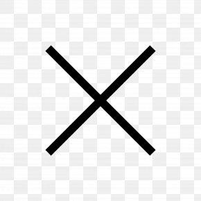Symbol - Symbol Computer Software Clip Art PNG