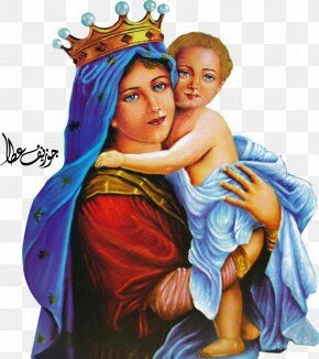 St. Mary File - Mary Clip Art PNG