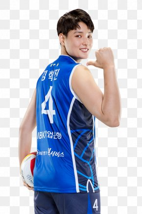 Volley Player - Kim Hee-jin Cheerleading Uniforms Hwaseong IBK Altos Volleyball Team Sport PNG
