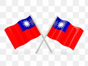 Taiwan Flag Clipart - Flag Of The Republic Of China Flag Of Kosovo Flag Of The Soviet Union PNG