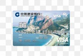 Construction Bank VISA Olympic Credit Card - China Construction Bank Credit Card Visa MasterCard PNG