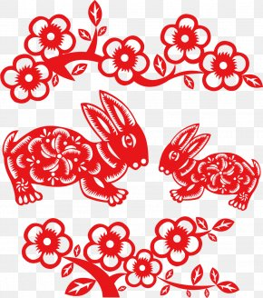 Chinese New Year Vector Material Small - Chinese New Year Dragon Clip Art PNG
