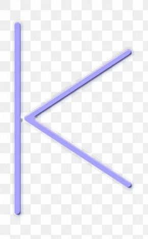 Pos1 Icon Left Icon - Arrow Icon Back Icon Begin Icon PNG