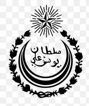 Flag Of Somaliland - Sultanate Of Hobyo Adal Sultanate Ajuran Sultanate Majeerteen Sultanate PNG