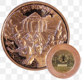 Coin - Copper Coin Medal Bronze Gold PNG