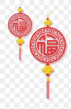Chinese New Year Red Lanterns - Silverton Staver Law Group PC Logo Texaco Organization PNG