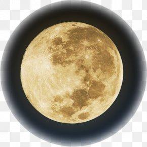 Moon - Supermoon January 2018 Lunar Eclipse Solar Eclipse Of August 21, 2017 August 2017 Lunar Eclipse PNG