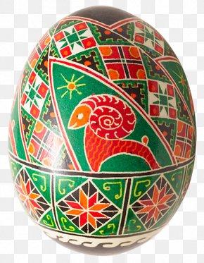 Easter - Easter Egg Christmas Ornament PNG