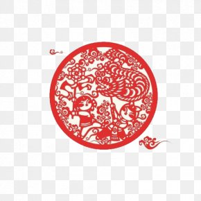 Chinese New Year Festive Pattern - Chinese New Year Public Holiday Chinese Paper Cutting Lunar New Year Papercutting PNG