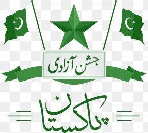 Vector Painted Pakistani Culture - Brand Logo Graphic Design Clip Art PNG