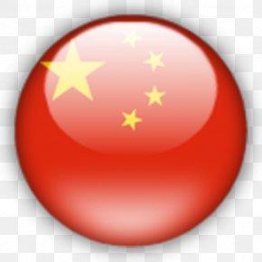 China Flag Free Image - Flag Of China Clip Art PNG