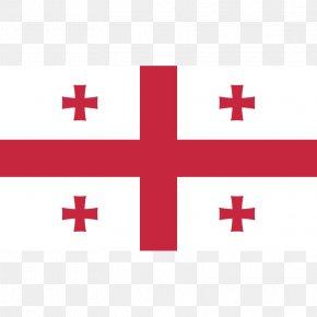 Flag - Flag Of Georgia National Flag Vector Graphics PNG