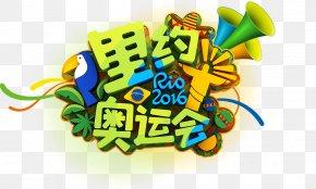 Rio Olympics - 2016 Summer Olympics Rio De Janeiro 2014 FIFA World Cup Poster PNG