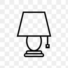 Ramdan Lights - Light Atomic Mass Clip Art PNG