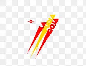 World Cup Football Brand - Spain National Football Team Printing Logo Font PNG