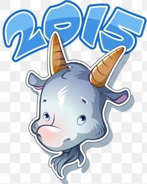 Pu'er - Sheep Alpine Goat Ahuntz Clip Art PNG