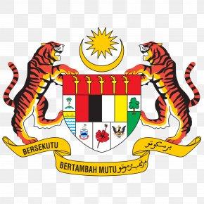 MALAYSIAN FLAG - Coat Of Arms Of Malaysia Flag Of Malaysia National Coat Of Arms PNG