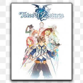 The Last Of Us - Tales Of Zestiria Tales Of Berseria Tales Of The Abyss The Last Of Us PlayStation 2 PNG