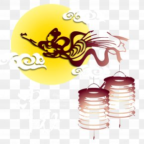 Mid-Autumn Festival - Mid-Autumn Festival Illustration PNG
