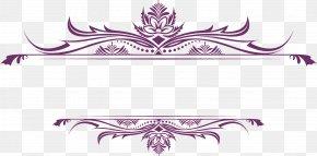 Wedding - Stock Illustration Interior Design Services Illustration PNG