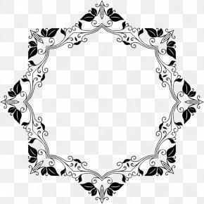 Geometric Corner - Cadre Scrap Rubber Stamp Scrapbooking Clip Art PNG
