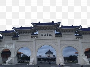 Taipei Free Square - Chiang Kai-shek Memorial Hall National Central Library National Palace Museum Liberty Square President Of The Republic Of China PNG