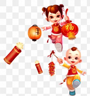 Chinese New Year - Chinese New Year Lantern Festival Clip Art PNG