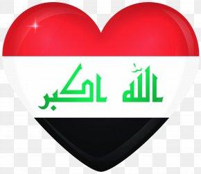 Iraq - Flag Of Iraq National Symbol PNG