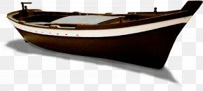 Boat - Boat Watercraft Yacht Barca Clip Art PNG