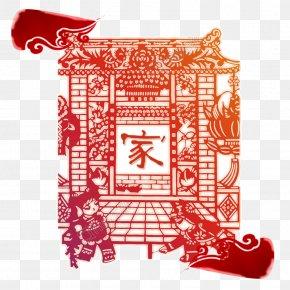 Chinese New Year - Chinese New Year Fu Papercutting Design Image PNG