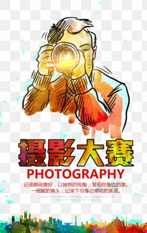 Photography Contest - Photography Poster Camera PNG